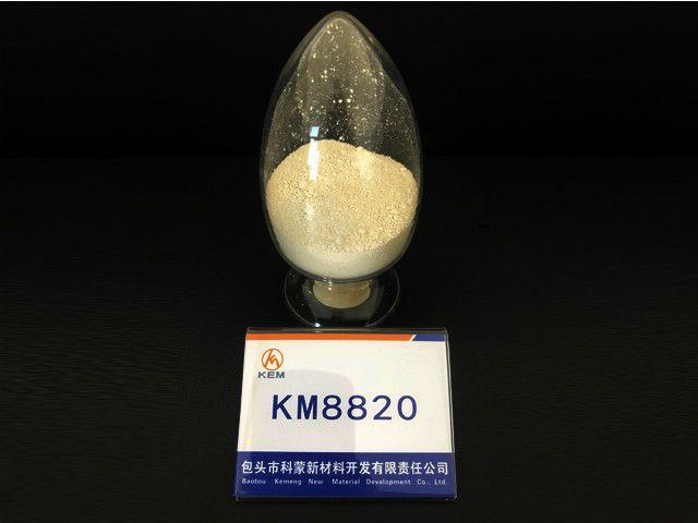 Km88 series polishing powder