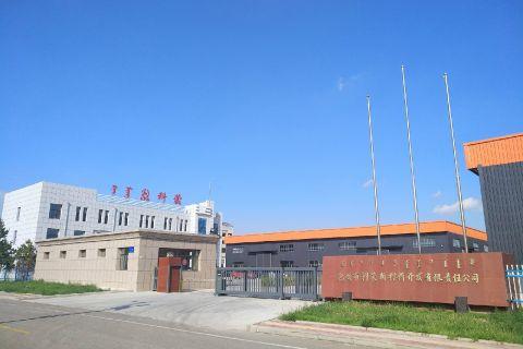 公司成立于2012年6月