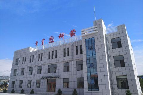 Registered capital: 50 million yuan